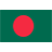بنجلادش